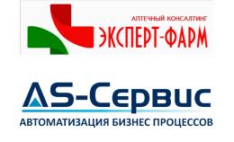 Компанія «AS-Сервіс» стала партнером компанії «Експерт-Фарм»