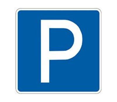 Програма для обліку на автостоянці, автоматизація парковки